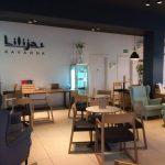 Kavarna Lilija